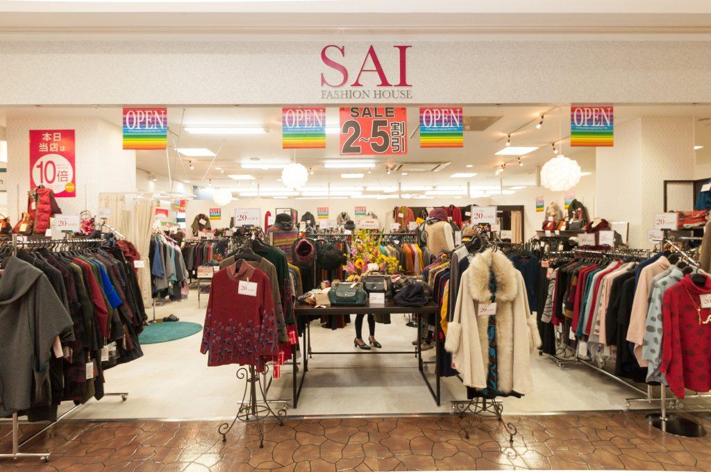 ファッションハウス彩 SAI